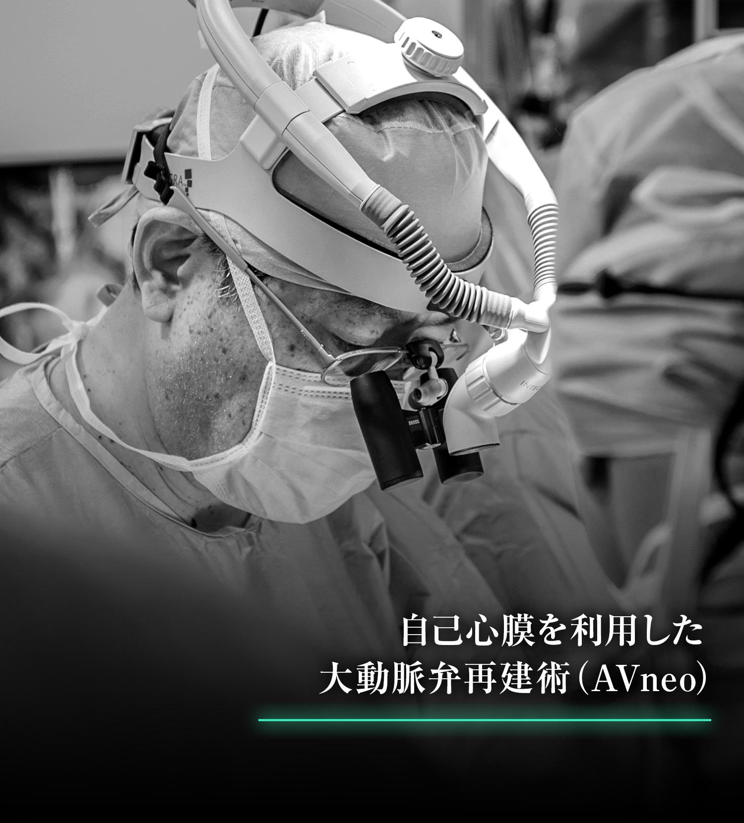 Pcr 病院 区 杉並 検査